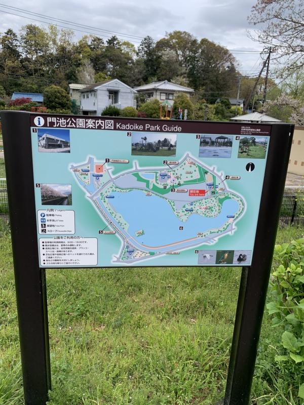 沼津市門池公園内の案内図